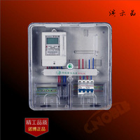 kathySpecial transparent plastic meter box with two single card does not contain electrical meter box price