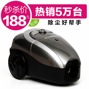 Ocean hot-selling small vacuum cleaner ultra quiet household vacuum cleaner mini mites vacuum cleaner(China (Mainland))