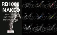 1K MCipollini RB1000 Carbon Frame,fork,headset,seatpost, cheap Cipollini RB1000 carbon frame Free sunglass+shipping