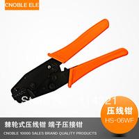 kathyContinental Terminal Crimping Tool casing tube terminal crimping tool HS-06WF ratchet crimping tool