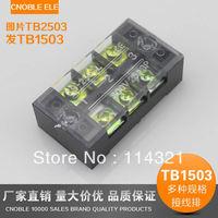 kathyGenuine high quality TB1503 15A 600V 3 bit fixed -type terminal blocks terminal block connector