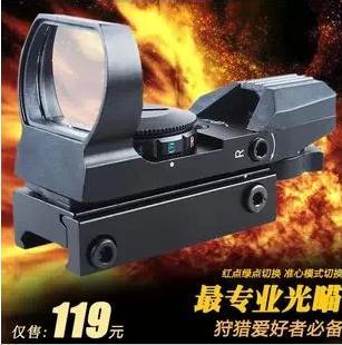 espelho de aves ao ar livre noite óptico alcance de visão riflescope sihgt linha infravermelho laser vermelho e verde 11 21 produtos de caça(China (Mainland))