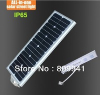 2014 new design solar integrated street/garden light all in one 5w to 60w
