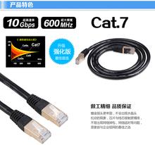 wholesale internet lan