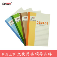 Free shipping Demass customize school stationery supplies a5 soft transcript notepad