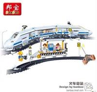 Gruond building blocks remote control train electric two-way 8221