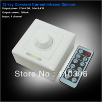 dc 12v 24v ir 12 key infrared remote control led pwm dimmer,constant current 350mA triac dimmer for led lamp