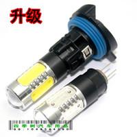 Citroen c5 lamp c5 daytime running lights c5 reversing light c5 after fog lamp super bright led lighting