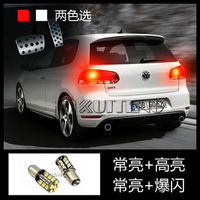 Citroen c2 c4 c5 c6 refit high power led brake light w