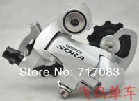 SORA 3400 short-legged rear derailleur 9speed / Folding bike rear derailleur / bicycle derailleur 245g