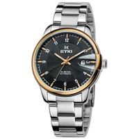 Full Steel 30m Waterproof Automatic Self-Wind Watch for Men / Luxury EYKI Brand Men's Fashion Watches Skeleton Hours EFLS8650L