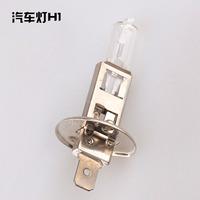 Halogen bulbs H1 transparent yellow 12V 70w modified car body parts wholesale bulb
