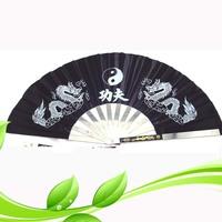 Free Shipping Fabric&Steel Martial Arts Tai Chi Steel Fan Chinese Dragon Kung Fu Fan Black