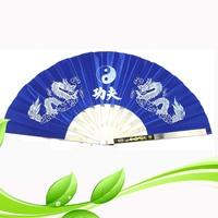 Free Shipping Fabric&Steel Martial Arts Tai Chi Steel Fan Chinese Dragon Kung Fu Fan Blue