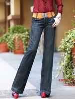 Free shipping 2013 Winter loose big yards wide waist denim wide leg pants Women Korean Slim Flare Jeans