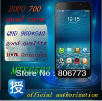 "100% Factory Unlock Original ZOPO700 Cuppy MTK6582 1.3GHzQuad Core 4.7"" QHD960*540  Android 4.2 Dual SIM 3G WIFI GPS smart phone"