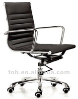 Eames style office chair (FOH-B67-2)