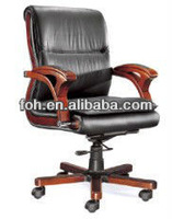 high durable genuine leather/PU office chairs(FOH-B29-2#)
