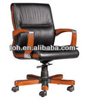 Executive Leather Office Desk Chair   Short Back Swivel Dining Room Chairs (XUDONGSHEN-B30-2#)  Free Shipping