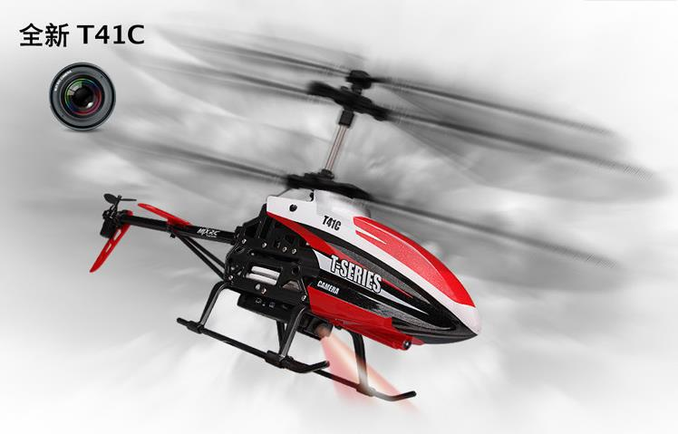 Free shipping RC Helicopter T41C 2.4 G large carbon fiber remote control model plane 24(China (Mainland))