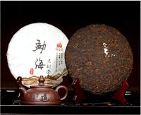 hot sale compressed tea 357g health care product slimming tea puer ripe cake puerh tea 10