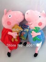 20pcs  peppa pig & george pig plush 9inch 23cm size cute kids toddler toys pink Retail