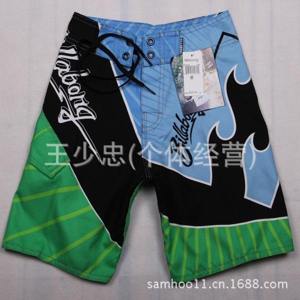 Pantalons mer 1