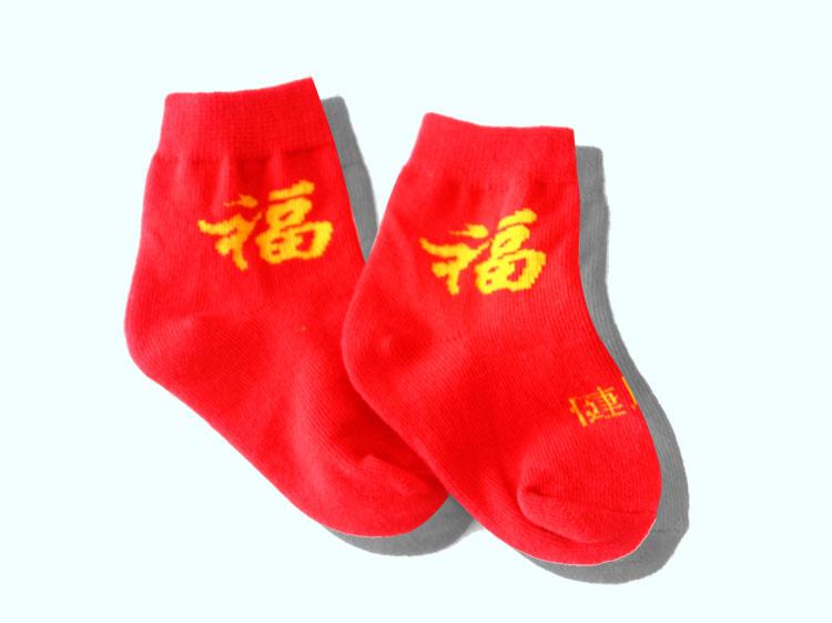 Baby red sox children socks sock tang suit socks centenarian red sox(China (Mainland))