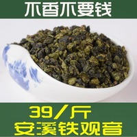 2013 autumn tea specaily fragrance type 500g 1725 premium oolong tea in bulk