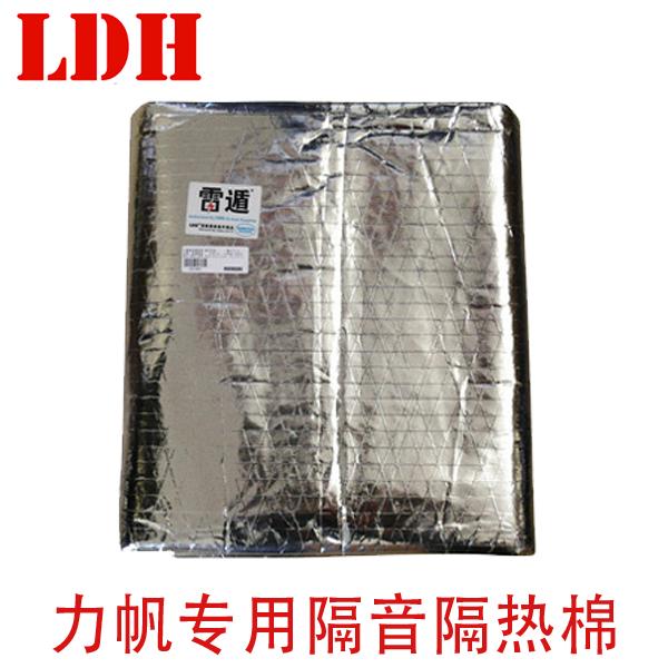 Free shipping Aluminum foil sound insulation cotton lifan 320 520 620 x60 720 lifan engine insulation cotton(China (Mainland))