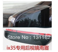 NEW  review mirror rain shield Rear Mirror Guard Rain Shade for Hyundai IX35 car accessories