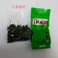 Authentic anxi tieguanyin aroma oolong tea flavour old-age goldband pvc