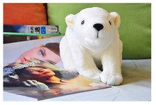 polar bear stuffed animal price