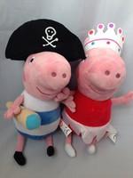 Spot Pig Peppa Pig 30CM Pepe Pig+George Pig Pirate Ballet Dance With Original Cloth Tag