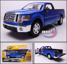 ford car model price