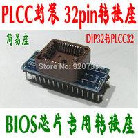Plcc32 general adapter 32 32bios separate 32 32plcc