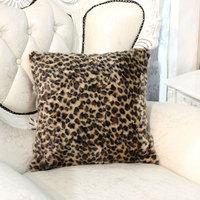 Pillow cover cushion set luxury pillow case luxurious faux leopard print