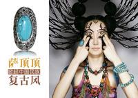 Uranolite blue tibetan silver ring open ring