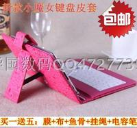 7 n6 n11 n70 double tablet mount keyboard holsteins protective case