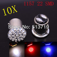 wholesale 10X 1157 P21/4W P21/5W 7528 BAY15D 22 3020 SMD 1206 Car LED Brake Turn Light Automobile Wedge Lamp white red blue