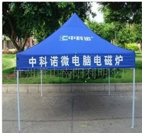 wholesale Outdoor Square Tent,Outdoor Square Tents Custom,Customized Outdoor Square Tents