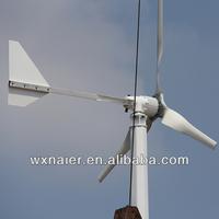 horizontal 2kw free shipping wind generator