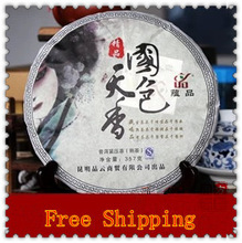 "Promotion Sales""National Beauty And Heavenly Fragrance,Puer 357g""The Old Tree Pu er Tea,Pu-er Pu-erh Pu'er Pu'erh Warm Stomach"