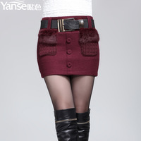 new arrived women plus size skirt women autumn and winter woolen slim hip real fur patchwork sexy woolen basic pocket bust skirt