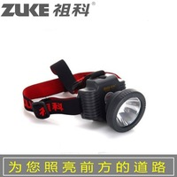 Searchlight zk1682 caplights 3w led lighting beads lighting lamp