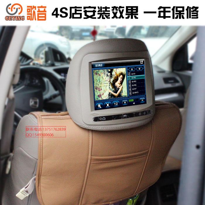Mazda horse headrest display car tv car dvd hd headrest screen(China (Mainland))