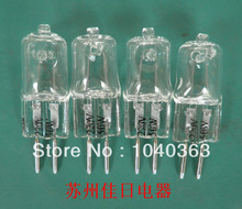 wholesale tungsten halogen bulb