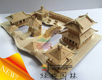 Adult wool 3d three-dimensional jigsaw puzzle educational toys assembled wooden model