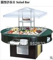 Big Round salad bar