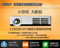 High quality original DLP 3D shutter built-Andriod wifi 2D to 3D HD 500 Lumens 3LED 10000:1 vedio projector full hd
